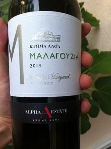 Alpha Estate Greece